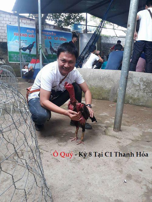 Nguyễn Văn Trọng